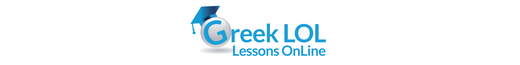 Greek Lessons OnLine Home Page